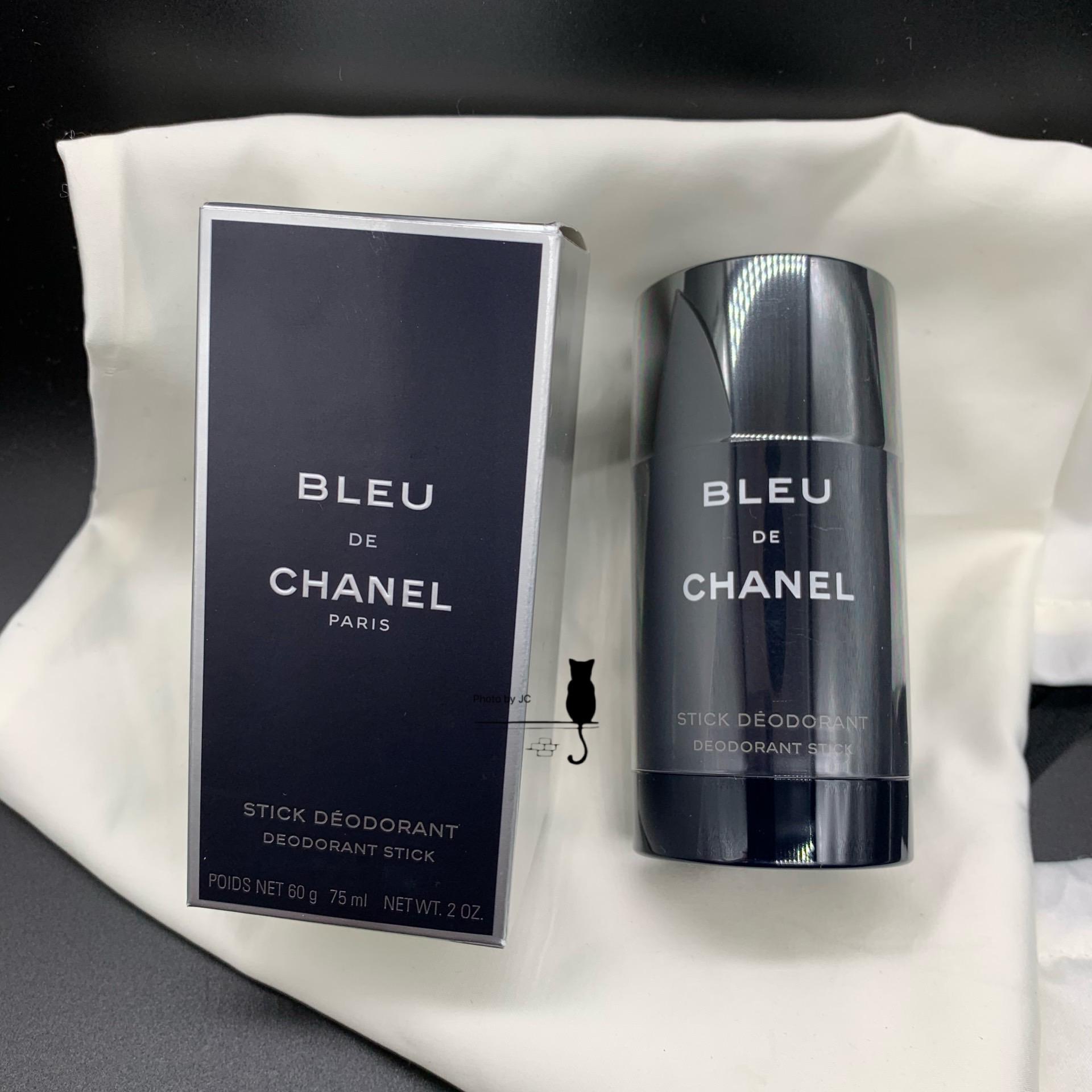 現貨秒發香奈兒Chanel蔚藍膏香止汗膏體膏固體香膏 75g王一博同款